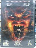 挖寶二手片-H15-035-正版DVD*電影【變蚊人】-康瑞奈米克*穆司塔泛德