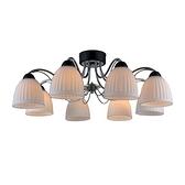 特力屋米亞8燈可分段半吸頂燈