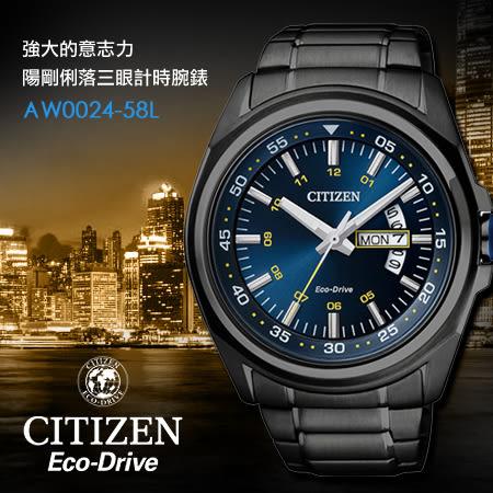CITIZEN AW0024-58L光動能錶