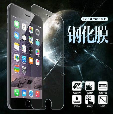 蘋果iPhone 6S Plus 5.5吋滿版鋼化膜 9H 0.3mm弧邊 全屏滿版玻璃膜 Apple 6 Plus 全屏覆蓋防爆裂高清貼膜