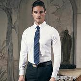 艾梵之家英倫領帶男士正裝商務7cm 韓版結婚新郎職業黑色領帶禮盒 焦糖布丁