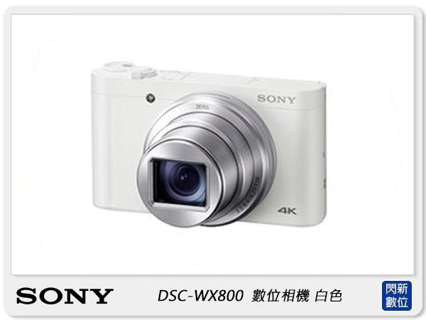 SONY DSC-WX800 30倍變焦 觀景器 黑色 白色 (WX800,公司貨)