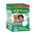 【保麗淨】假牙清潔錠108錠...