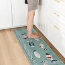 地墊廚房地墊吸水防油家用墊子腳墊衛生間浴室防水長條門墊進門防滑墊 【快速出貨】