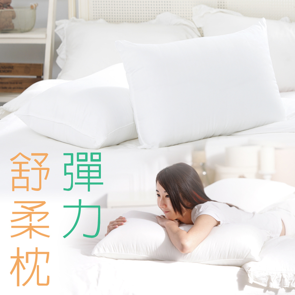 【Jenny Silk名床】哈妮士.立體花紋.透氣Q彈.彈力舒柔枕.全程臺灣製造