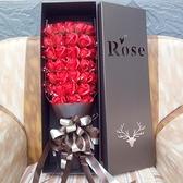 仿真玫瑰花束520情人節禮物送女友老婆生日假花香皂花肥皂花禮盒 - 風尚3C