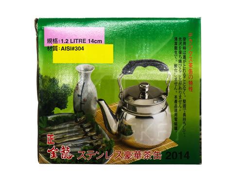 【好市吉居家生活】賓士牌 2014 正金龍豪華茶罐 不銹鋼茶壺 熱水壺 小茶壺 煮水壺 煮茶壺