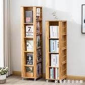 旋轉書報架家用書架置物架簡約現代移動報刊架雜志架客廳落地