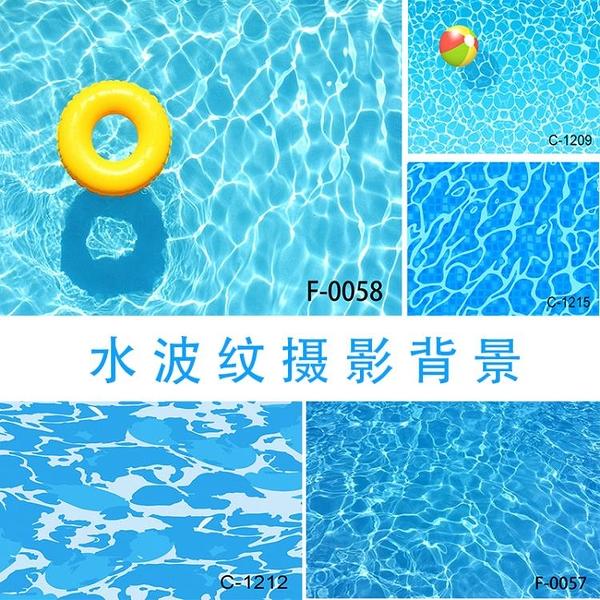 水波紋泳池水面水紋藍色海洋廣告兒童婚紗影樓攝影拍攝背景布