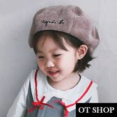 OT SHOP 兒童帽子 兒童貝雷帽 南瓜帽 兒童服飾配件 孩童穿搭 親子穿搭 現貨卡其色 C5005