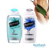 femfresh芳芯 生理保濕潔浴組(特潤保濕+生理時刻)英國原廠正貨 婦產科皮膚科雙認證