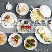 碗碟套裝景德鎮56頭骨瓷餐具套裝簡約家用陶瓷器中式飯碗盤筷組合 igo  薔薇時尚