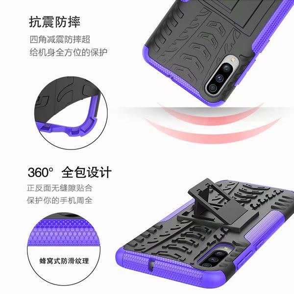 輪胎紋 三星 Galaxy A20 A30 A40 A50 A70 平板保護套 炫紋 矽膠套 車輪紋 保護殼 全包 防摔 支架