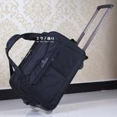 登機包 時尚男女旅行包拉桿包可摺疊牛津布手提行李包袋登機拉桿箱包防水「米蘭」
