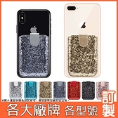 ZenFone6 ZS630KL 小米9 紅米Note8 Mate20 Pro 華為 nova 3e 五卡亮片口袋 透明軟殼 手機殼 插卡殼