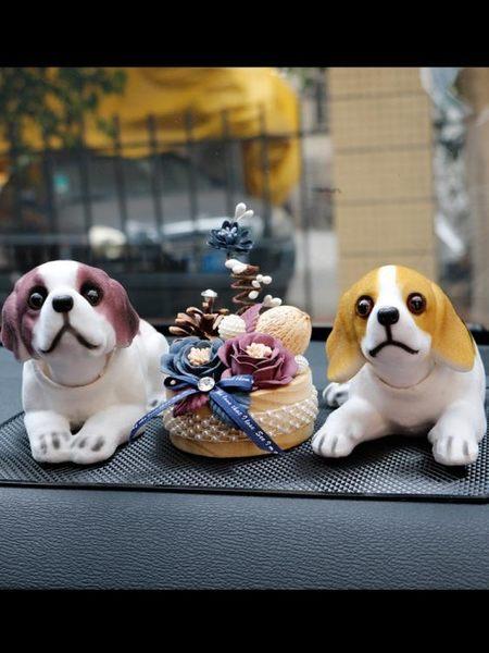 汽車擺件 可愛搖頭狗狗卡通公仔萌寵車載創意玩偶擺飾車內裝飾品 創時代3C館
