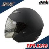 [中壢安信]GP5 A209 消光黑 超大尺寸 安全帽 半罩式安全帽 內襯全可拆洗