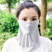 夏季防紫外線冰絲護頸口罩女時尚韓版薄款透氣遮陽天防曬面罩遮臉  電購3C