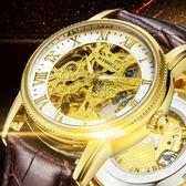 手錶男機械錶全自動皮帶男錶商務學生防水夜光時尚陀飛輪鏤空手錶 快速出貨
