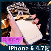 iPhone 6/6s 4.7吋 電鍍鏡面矽膠套 軟殼 奢華時尚 可搭指環 加厚全包款 保護套 手機套 手機殼