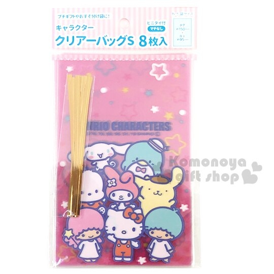 小禮堂 Sanrio大集合 迷你透明束口禮物袋組 包裝袋 糖果袋 餅乾袋 銅板小物 (8入 粉) 4904555-05544