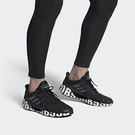 【折後$3280再送贈品】CLASSICK- adidas Climacool Vent Summer.rdy Db 男女鞋 運動 休閒 慢跑 黑 灰 FX0581