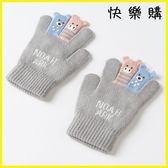 兒童棉手套 寶寶手套可愛韓版卡通萌兒童手套