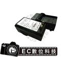 【EC數位】SONY L1 M1 M2 T1 T10 T11 T3 T33 T5 T9 專用 NP-FT1 FT1 快速充電器