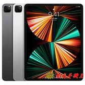 """※南屯手機王※ iPad Pro 2021 12.9"""" 256G Wi-Fi版 A2378【宅配免運費】"""