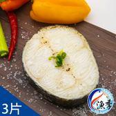 【漁季】法國極地圓鱈*3(300g±10%/包)