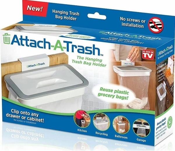 AAT可掛式廚房垃圾架 Attach-A-Trash可掛式廚房垃圾架 可掛式廚房垃圾架 桌邊掛式垃圾收納架