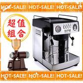 《超值搭贈700S磨豆機》Tiamo KD-230 WPM 惠家 義式 220V 半營業款 半自動咖啡機 (HG0922)