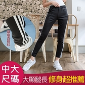 運動套裝--運動女孩系休閒素面撞色滾條顯瘦運動長褲(黑XL-4L)-P117眼圈熊中大尺碼