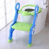 兒童坐便器女寶寶馬桶梯小孩男孩小馬桶圈嬰兒座墊圈大號便盆尿盆QM『櫻花小屋』