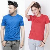 T恤 素T 百搭首選涼感素面情侶短袖T恤(六色) 【A35202】