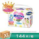妙而舒 妙兒褲嬰兒紙尿褲XL(箱購24片...