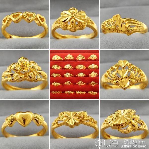 越南沙金戒指女款不掉色鍍金色開口潮人假黃金24K學生滿天星首飾  深藏blue