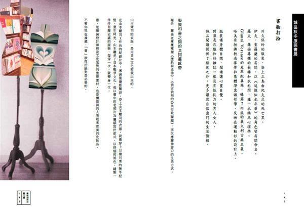 李欣頻的廣告四庫全書:《廣告副作用.藝文篇》、《廣告副作用.商業篇》、《廣告拜物教..