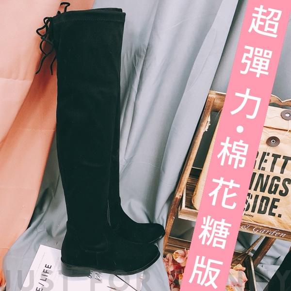 Ann'S 棉花糖版-微性感平底彈力側拉鍊過膝靴-細絨黑