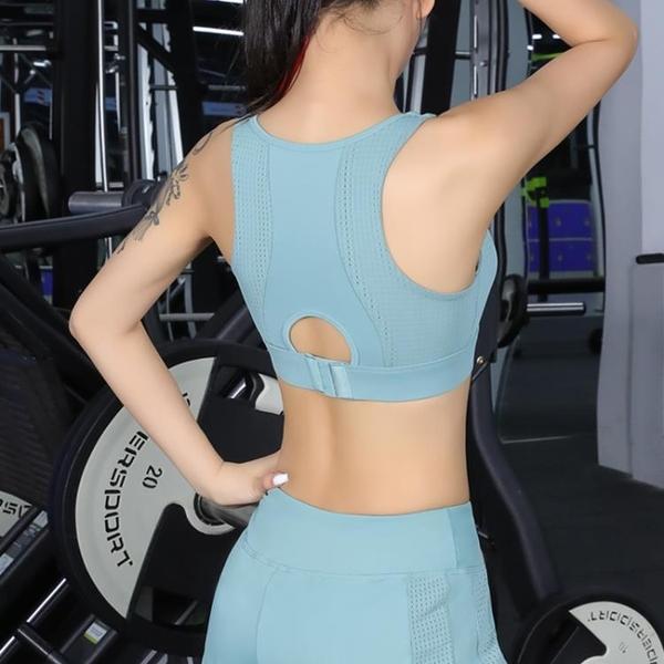 運動背心 一體式透氣孔運動內衣防震背心健身文胸跑步速干瑜伽定型聚攏胸罩