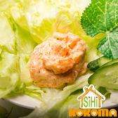 美食饗宴-蓋世達人龍蝦舞沙拉250g【喜愛屋】