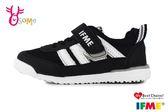 IFME Light超輕量日本機能鞋 中童 純色系列 運動鞋 O7684#黑色◆OSOME奧森鞋業