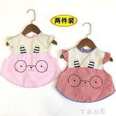 2件裝寶寶無袖罩衣兒童防水飯衣男女童防臟圍裙幼兒純棉吃飯圍兜 芊惠衣屋