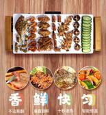 跨年趴踢購elta韓式電烤爐家用電烤盤鐵板燒無煙不粘燒烤爐烤魚爐商用烤肉機