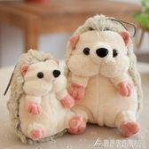 小刺猬公仔毛絨玩具仿真可愛刺猬婚慶創意娃娃女生兒童生日禮物女 酷斯特數位3c