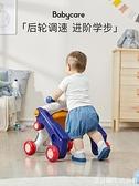 babycare嬰兒學步車手推車多功能 防o型腿寶寶學走路兒童助步玩具 設計師生活百貨