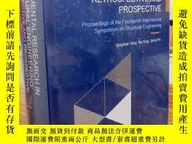 二手書博民逛書店(塑封罕見)FUNDAMENTAL RESEARCH IN STRUCTURAL ENGINEERING RETR