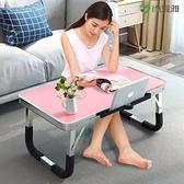 筆記本電腦桌做床上簡易書桌可摺疊懶人小桌子學生寢室宿舍學習桌 【端午節特惠】