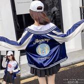 棒球外套 夾克原宿港風棒球服韓版bf ulzzang刺繡