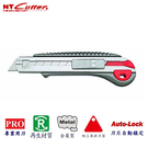 NT   大型連發式美工刀 L-2000RP   / 支